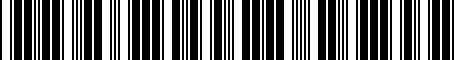 Barcode for PT75803078