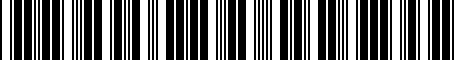 Barcode for PTR0334071