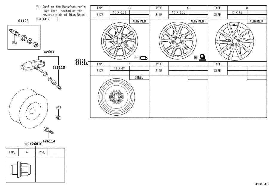 DISC WHEEL & WHEEL CAP Diagram